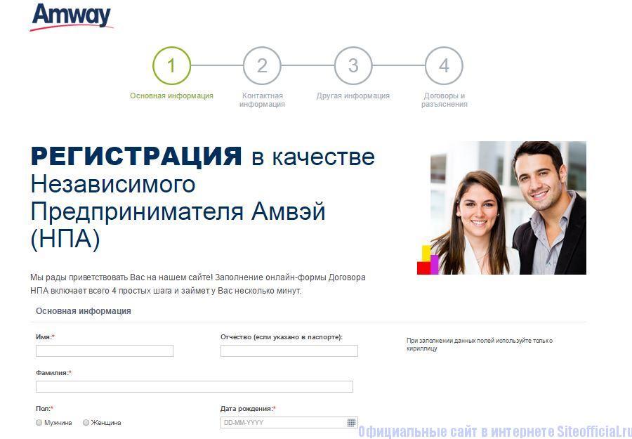 Зайдите на официальный сайт компании создание сайта бесплатно преподавателя