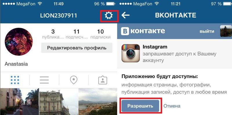 войт как переместить фотографии в инстаграме сожалению, даже при